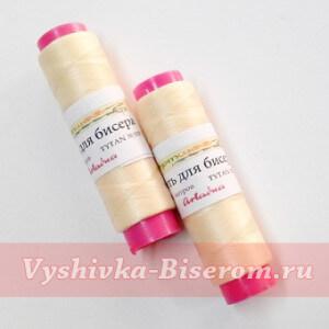 nitki-dlya-vyshivaniya-biserom