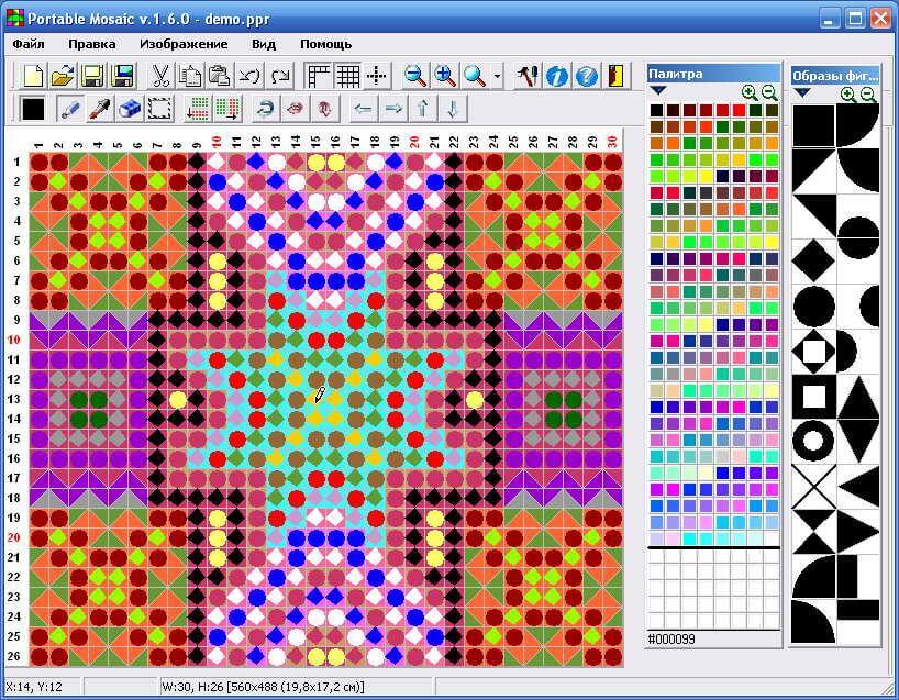 Portable Mosaic