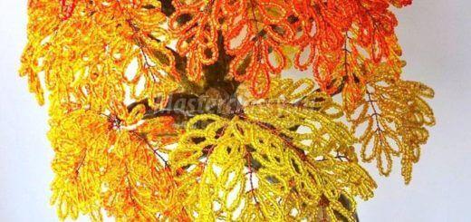 Красивое и пышное дерево из бисера